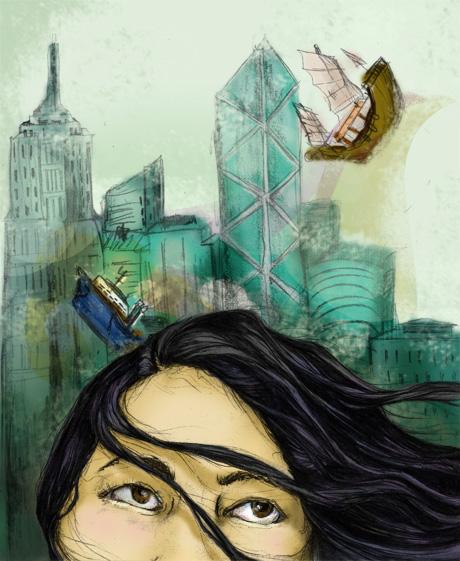 Illustration for Denizen by Elaina Natario